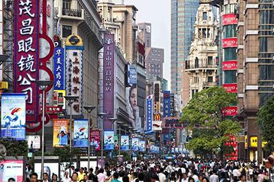 busy street in nanjing road
