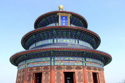 beijing tours in china
