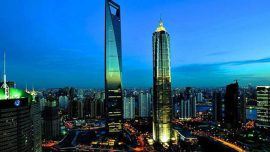 World Financial Center at night in shanghai