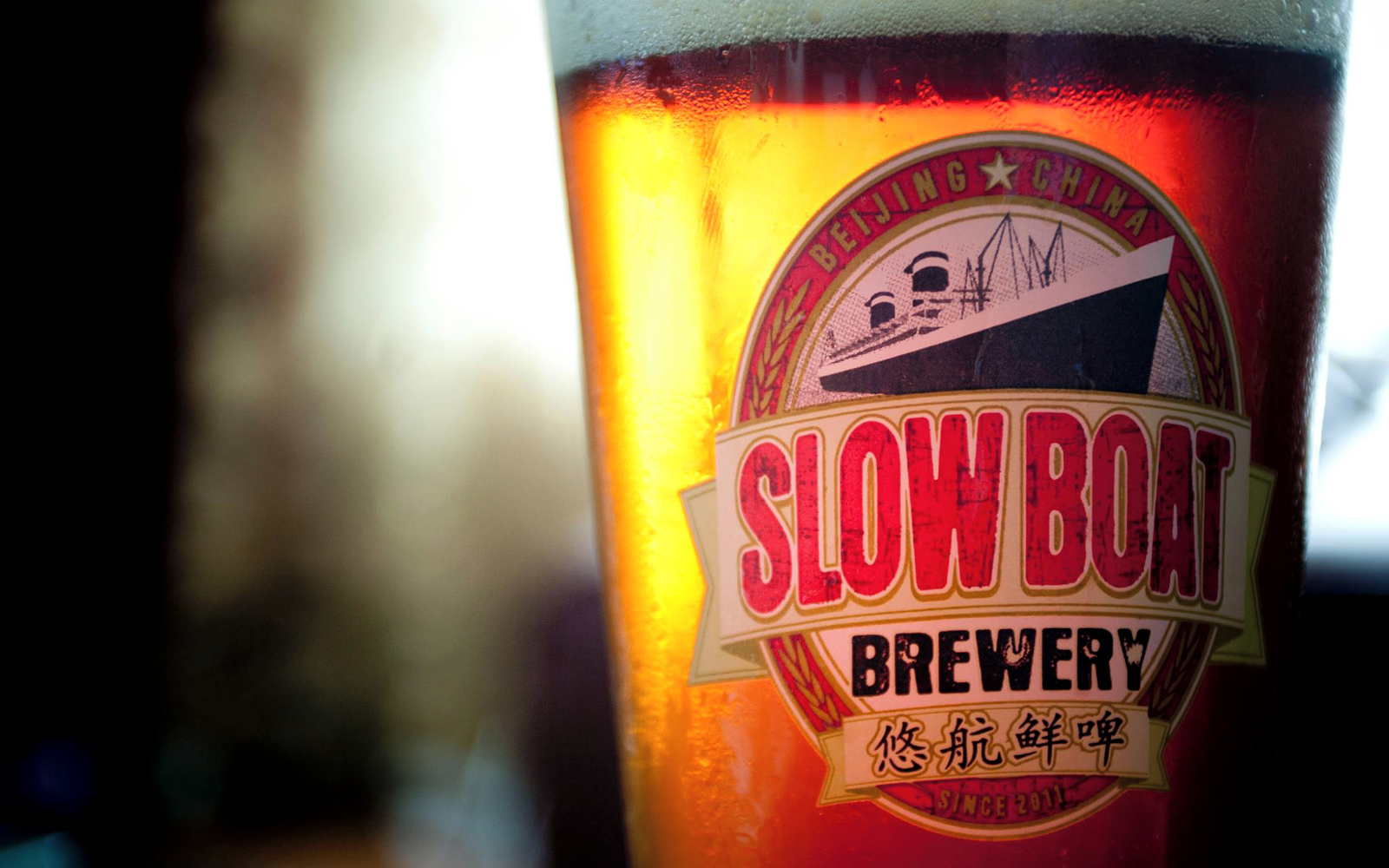 slowboat brewery - craft beer - beijing