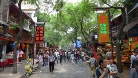 Moslem street in china