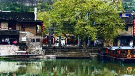 outside the Zhenyuan Old Town in china