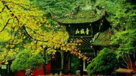 Qingcheng Mountain in china