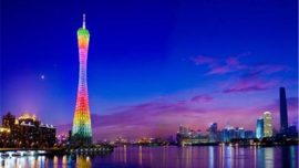 image of Canton Tower at night