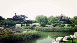 green garden in Panmen City Gate