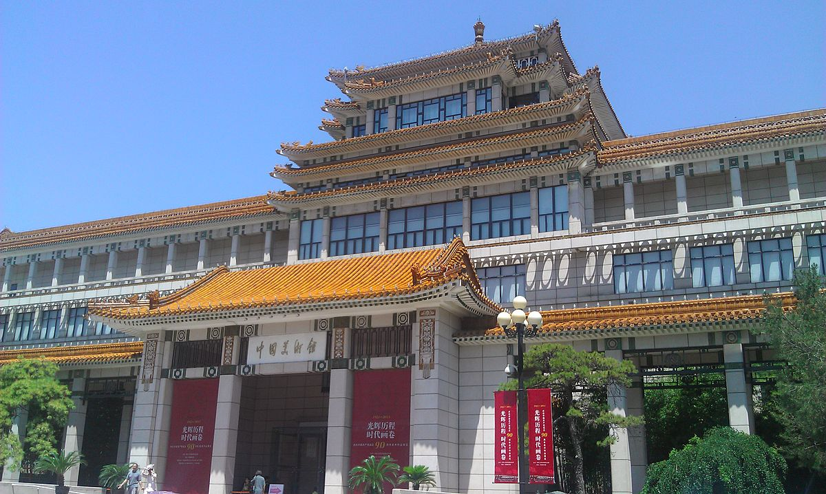 The top art museums in China