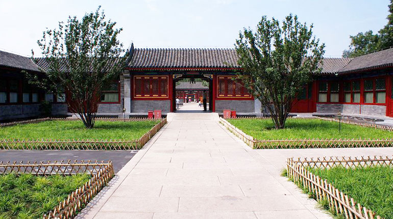 Mansion of Prince Gong