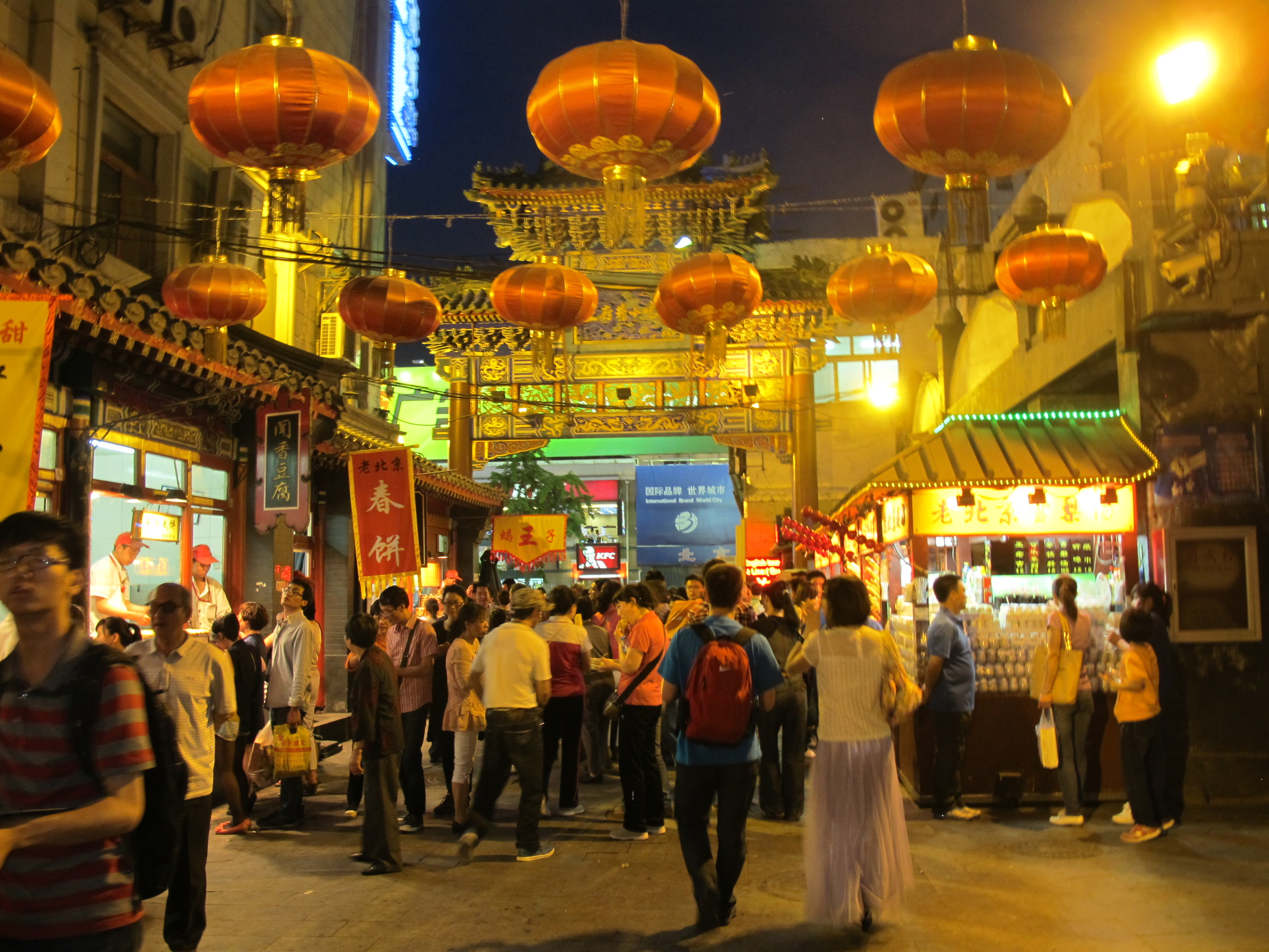 Top 10 Famous Shopping Streets In China