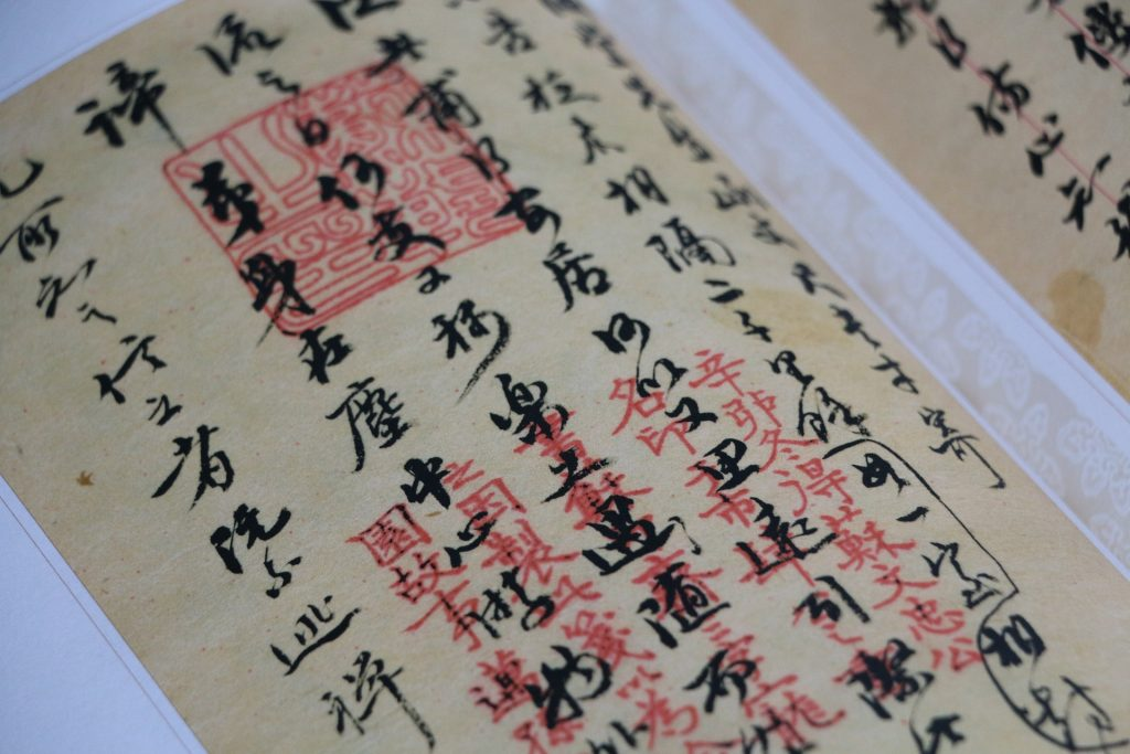 Chinese letters written