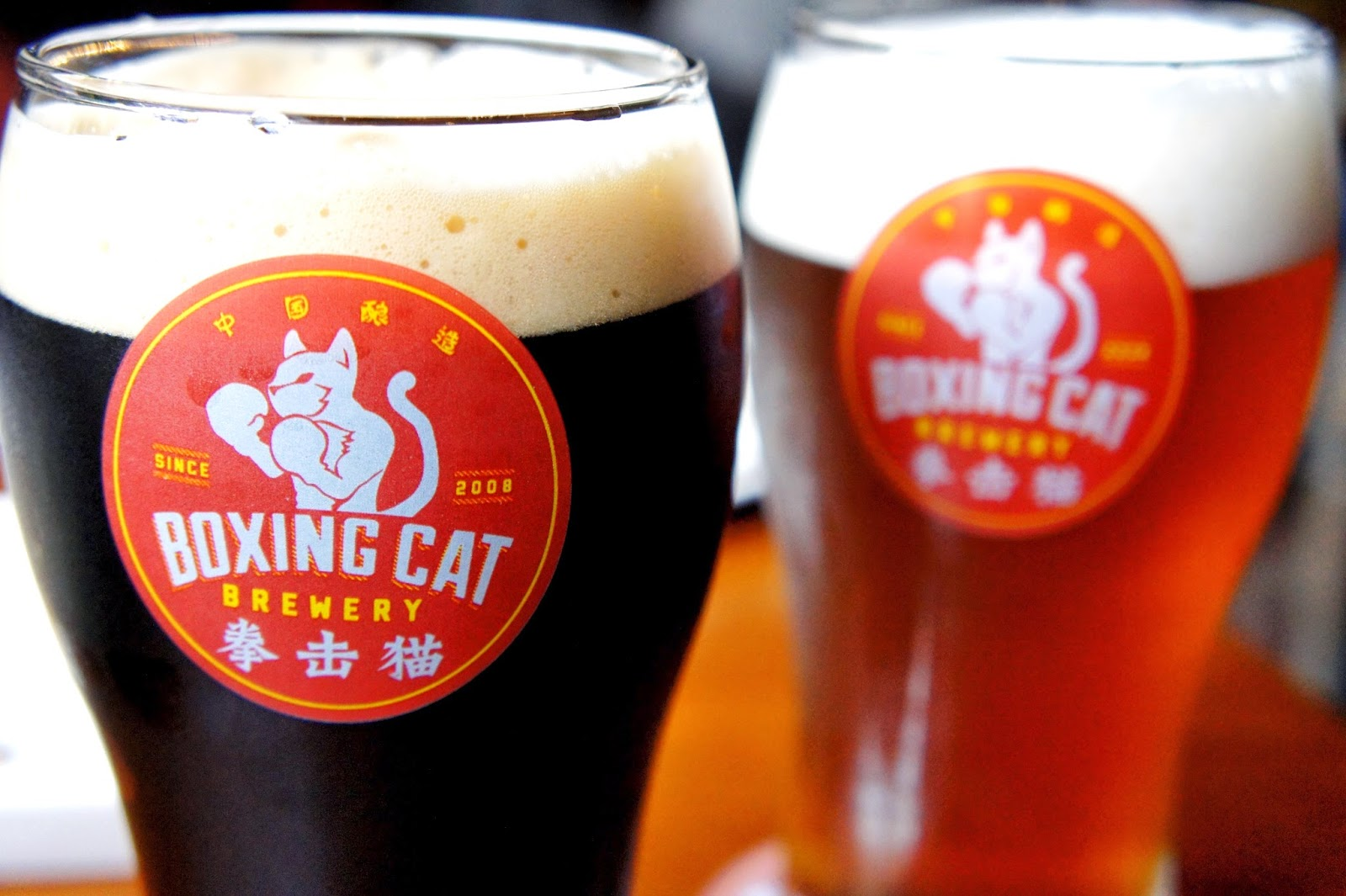 boxing cat brewery