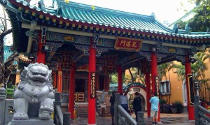 Wong-Tai-Sin-Temple-Kowloon-Hong-Kong